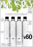 catalog2018-2.jpg