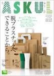 catalog2019-1.jpg